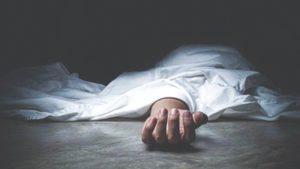 Death Assam